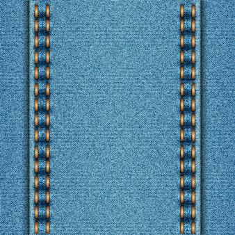 2つの平行な縫い目を持つデニムの質感