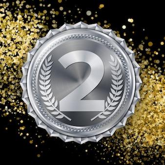 Серебряная медаль, серебряное 2-е место