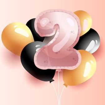 お祝い2歳の誕生日
