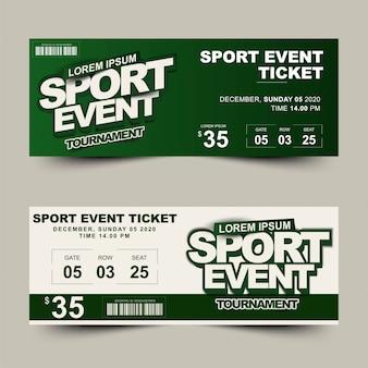 2つのオプションのスポーツイベントトーナメントチケット