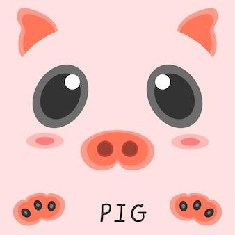 Дизайн изображения свиньи абстрактного чертежа животный 2d.