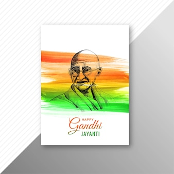 2nd october gandhi jayanti poster or brochure template design