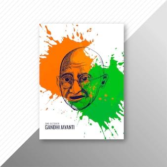 2 октября ганди джаянти дизайн шаблона плаката или брошюры