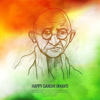 멋지고 아름다운 포스터와 함께 10 월 2 일 gandhi jayanti