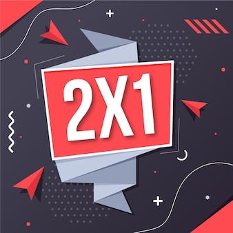 Рекламный баннер 2x1