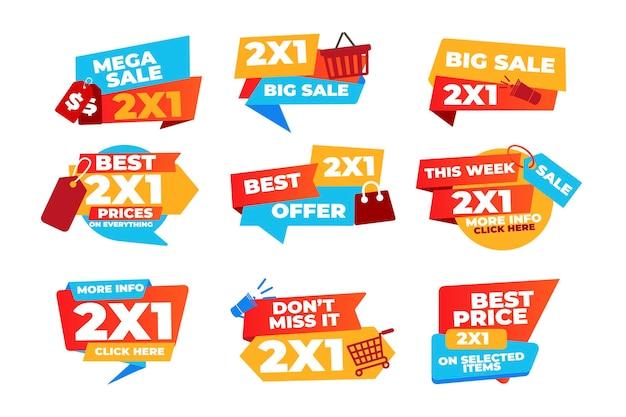 2x1 рекламные этикетки