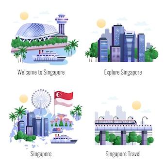 Сингапур 2x2