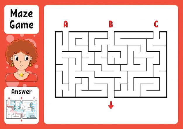 長方形の迷路。子供向けのゲーム。 3つの入り口、1つの出口。子供のためのパズル。