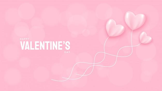 3つのピンクの風船とバレンタインデーの背景3 dイラストが大好き
