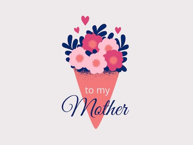 母への贈り物として紙に包まれた春の花の花束。母の日、3月8日女性の日。