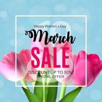 女性の日、3月8日販売バナー花と春のデザイン。
