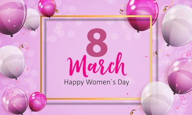 女性の日グリーティングカード3月8日