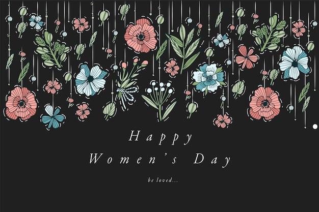 手は女性の日のグリーティングカードのカラフルな色のデザインを描画します。タイポグラフィと3月8日の背景、バナーやポスター、その他の印刷物のアイコン。春の休日のデザイン要素。