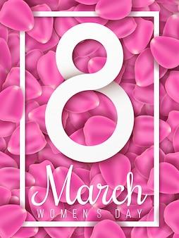 3月8日のグリーティングカード。国際婦人デー。