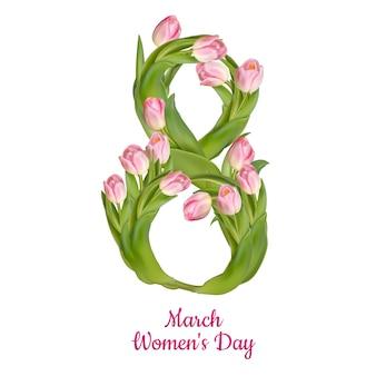 3月8日女性の日挨拶