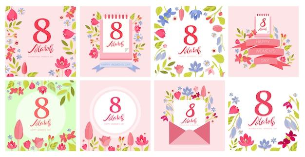 3月8日。幸せな女性の日グリーティングカード。