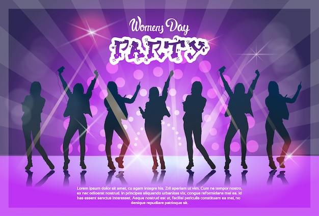 3月8日国際女性の日パーティーグリーティングカード