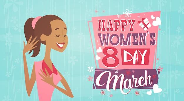 3月8日国際女性の日グリーティングカードレトロポスター