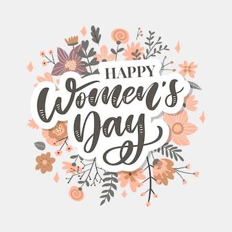 3月8日線形花の花輪を持つ幸せな女性の日お祝いカード