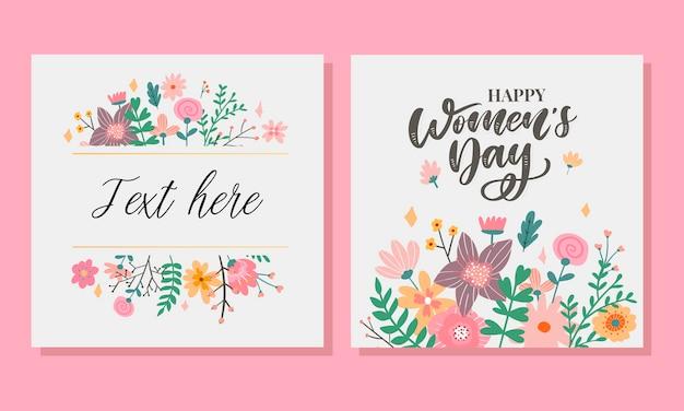3月8日幸せな女性の日お祝いカード