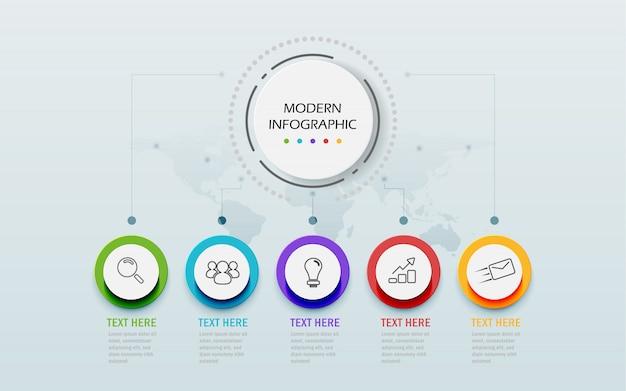 モダンな抽象3 dインフォグラフィックテンプレート。プレゼンテーションワークフロー図のオプションを持つビジネスサークル。成功の5つのステップ