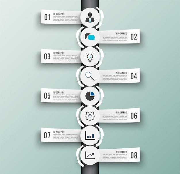 3 d紙ラベルを持つインフォグラフィックテンプレート。ビジネス8つの選択肢