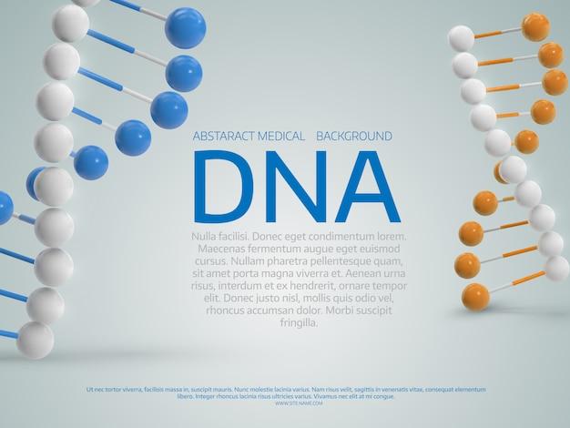 3 d dna分子と医療の背景