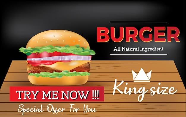 広告や広告商品、ハンバーガーの写実的なベクトルの3 dリアルなハンバーガー