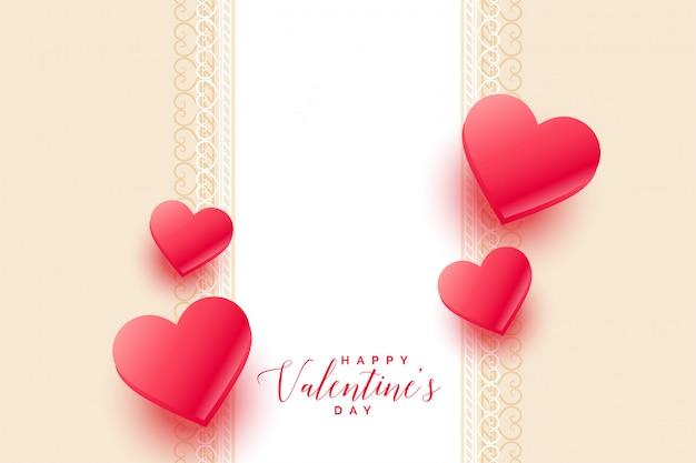 美しい3 dハートバレンタインデーの背景