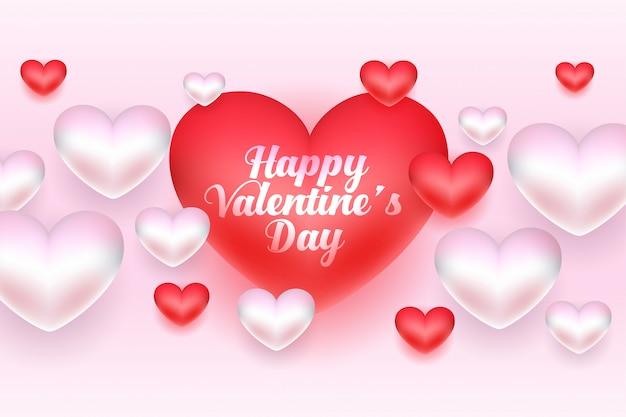 美しい幸せなバレンタインデー3 dハートグリーティングカード