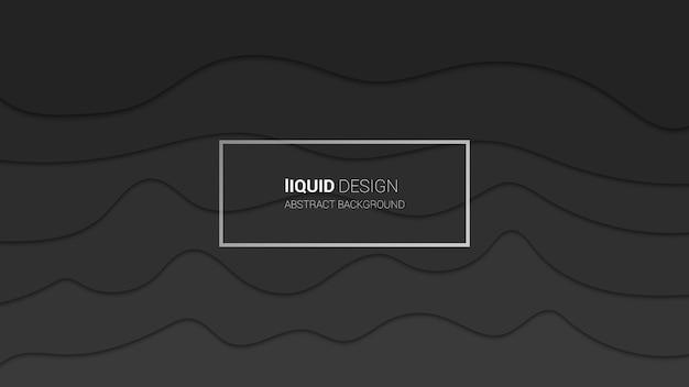 抽象的な液体多層3 dデザイン