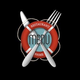 シーフードレストランの3 dレトロなロゴデザイン