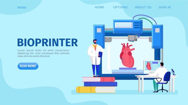 3 dバイオプリンター人間の臓器、イラスト。革新的な医療工学機器で複製された人工心臓インプラント。