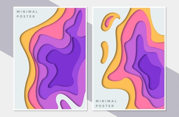 カバーの抽象的な背景のセット3 dペーパーカット