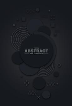 抽象的な背景3 dサークルブラック