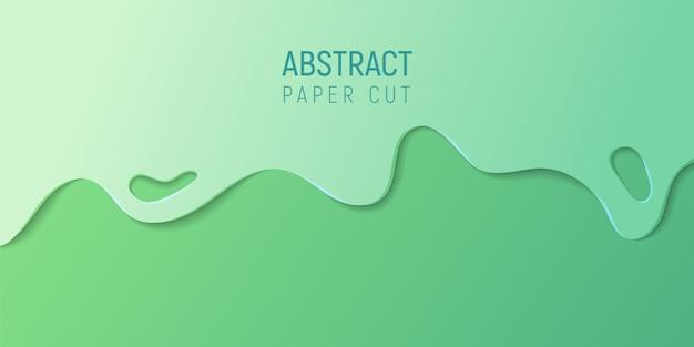 抽象的な紙カットの背景。緑の紙と3 dの抽象的な背景とバナーは波をカットしました。