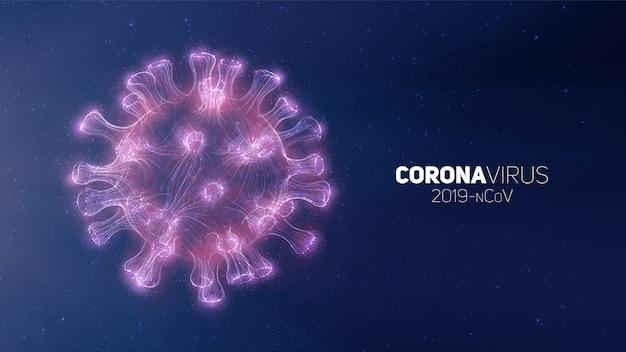 コロナウイルスの概念図。抽象的な背景の3 dウイルスフォーム。病原体の可視化。