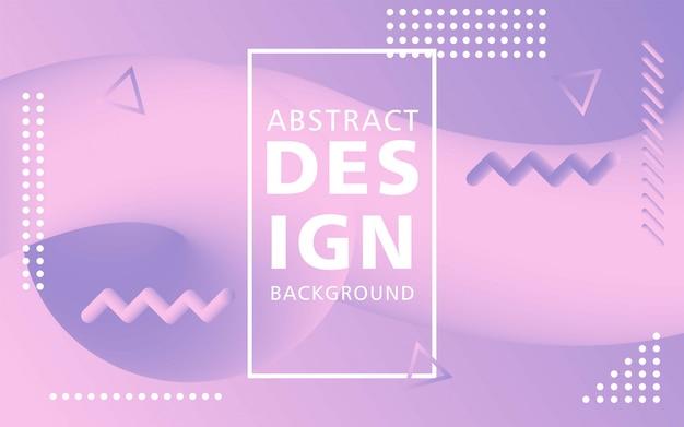 創造的なモダンなデザインの3 dフロー形状。紫色の液体波背景。