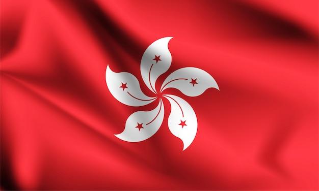 風、3 dイラストレーションと手を振っている香港の旗