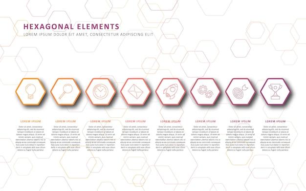 現実的な3 dの六角形の要素を持つインフォグラフィックテンプレート。マーケティングステージを持つビジネスプロセステンプレート