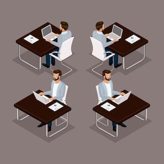 トレンド等尺性人セット、ラップトップの正面、背面、メガネ、スタイリッシュな髪型ヒップスター、分離されたスーツのオフィスワーカーの男の彼の机で働く3 dビジネスマン