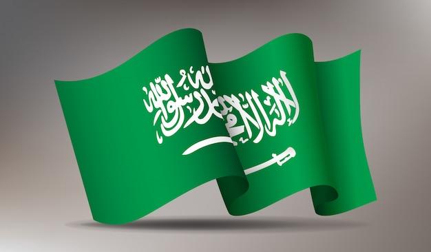 分離されたサウジアラビアの旗3 dアイコンを振ってください。