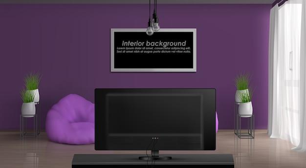 家やアパートの居心地の良いリビングルーム3 dリアルなベクトルインテリア。紫色の壁、カーテン窓、テレビの前に豆袋の椅子にサンプルテキスト付きの絵画やフォトフレーム