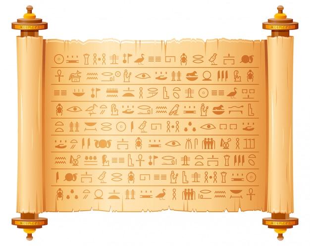 象形文字と古代エジプトのパピルス。古代エジプトの歴史的パターン。スクリプト、ファラオ、神々のシンボルと3 dの古いスクロール。