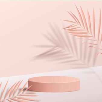 幾何学的な形の最小限のシーン。葉とシリンダー表彰台。化粧品、ショーケース、店頭、陳列ケースを映すシーン。 3 dイラスト。
