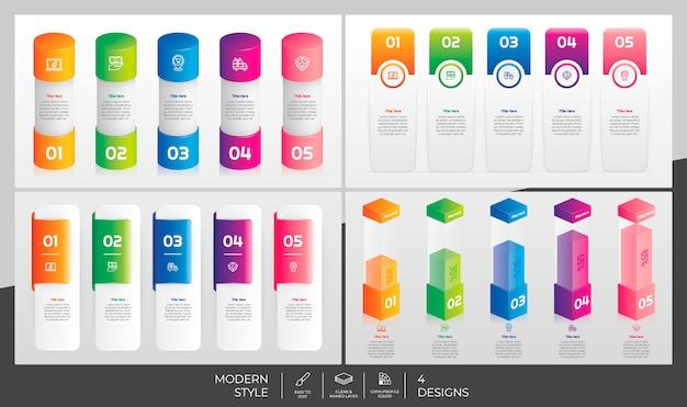 プレゼンテーションの目的、ビジネス、マーケティングのための3 dスタイルとカラフルなコンセプトで設定されたインフォグラフィックバンドル。