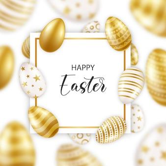 ハッピーイースターのバナー。休日フレーム。手で黄金の3 d卵塗装、白い背景で隔離の装飾。休日のチラシ、ポスター、パーティの招待状のデザイン。ハッピーイースターレタリング