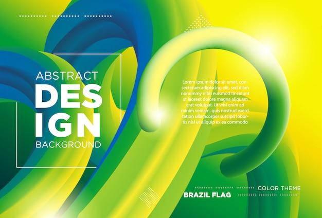 モダンなデザインの3 dフロー形状。ブラジルの国旗の色の概念と液体波背景