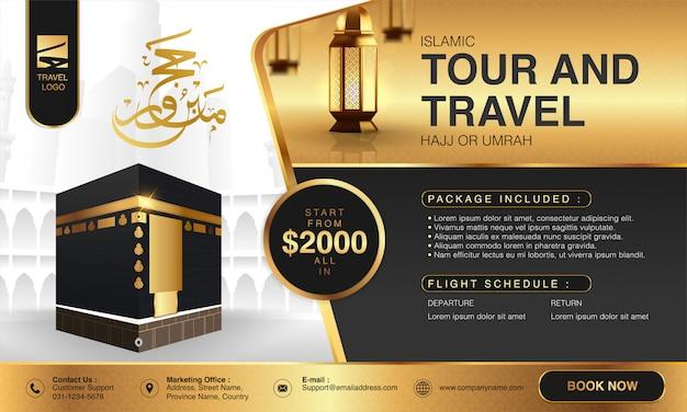 イスラムのラマダンハッジ&ウムラパンフレットまたはチラシテンプレートの背景デザイン祈りの手と3 dのリアルなデザインのメッカイラスト。