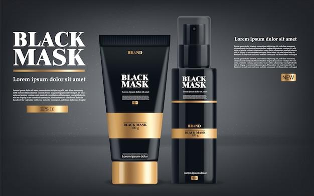 現実的な黒いマスク、分離された黒の3 dパッケージ、ブランドの化粧品、木炭の顔のマスクのデザイン、美容製品イラスト